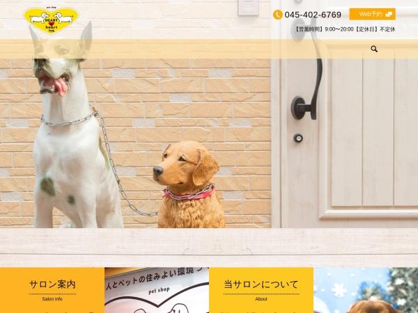 Screenshot of www.heart-and-heart.jp