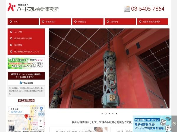 Screenshot of www.heart-full.or.jp