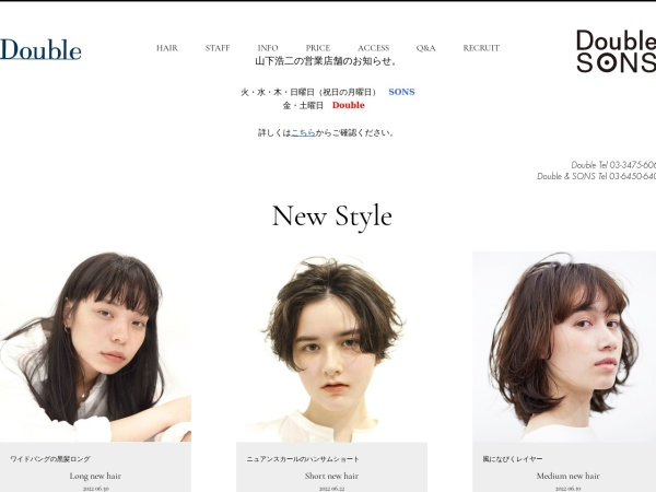 http://www.hearts-hair.jp/Double/index.html