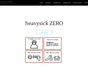 中野HEAVY SICK ZERO