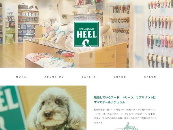 http://www.heel-jp.com/