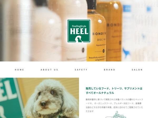 Screenshot of www.heel-jp.com