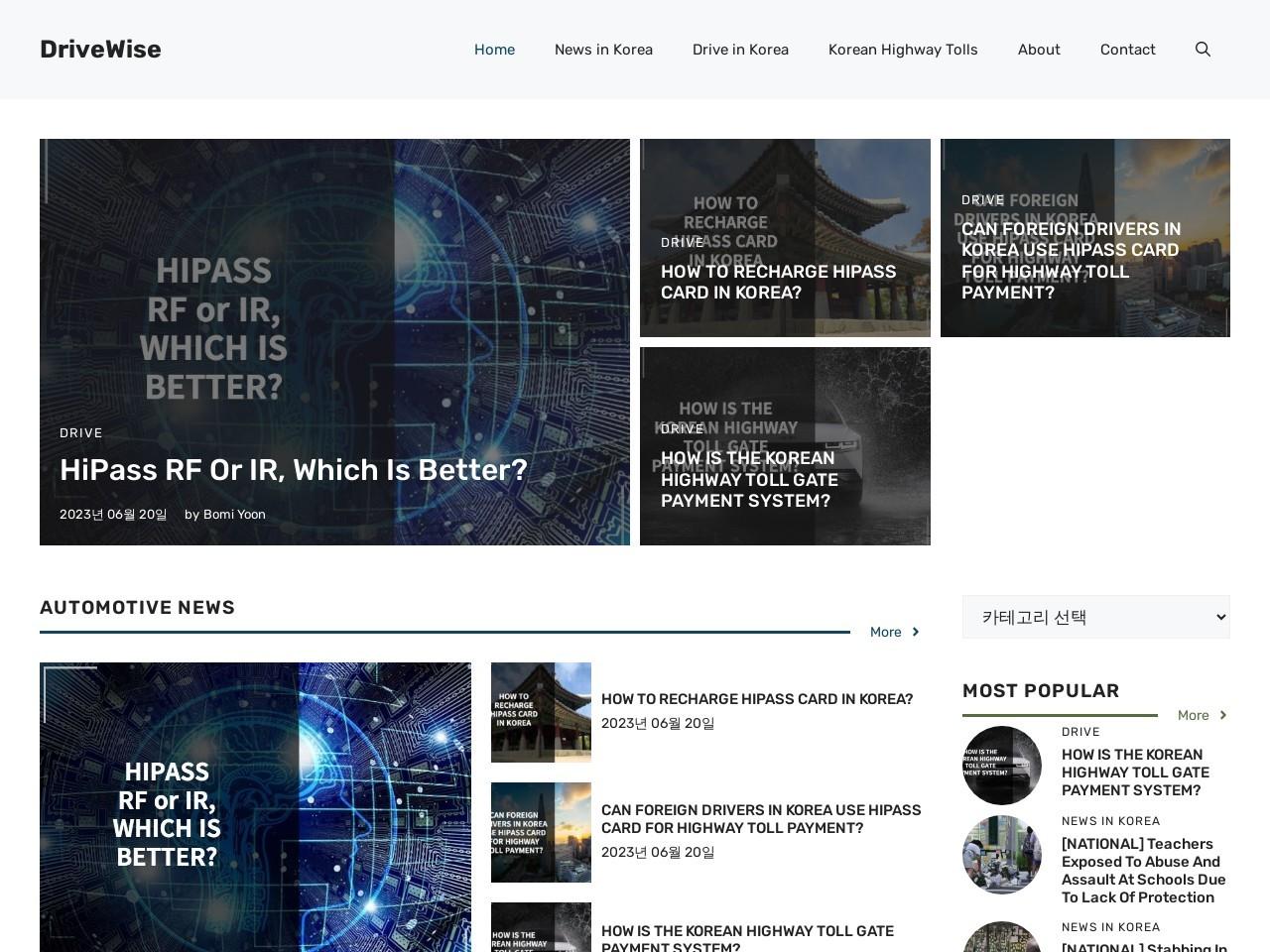 ハーブランドシーズン ? ハーブランドシーズンは新潟市佐潟のほとり、豊かな自然に囲まれた体験型ハーブ園です。