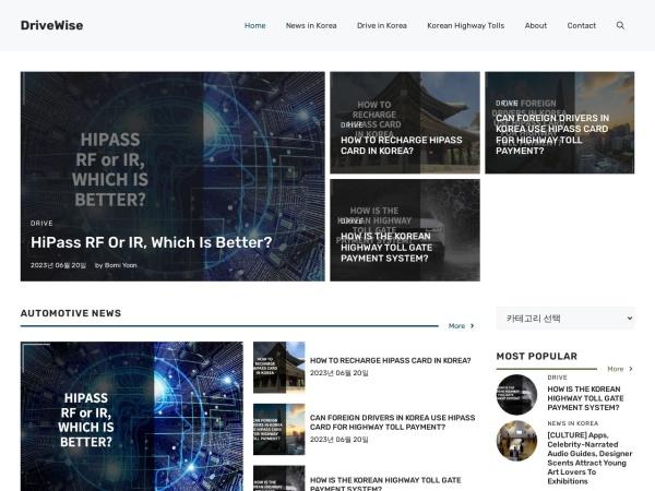 Screenshot of www.herblandseason.com