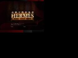 http://www.hermes.from.tv/