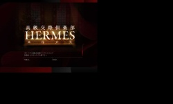 Screenshot of www.hermes.from.tv