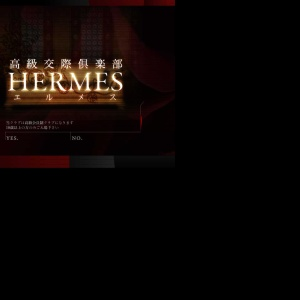 http://www.hermes.from.tv/