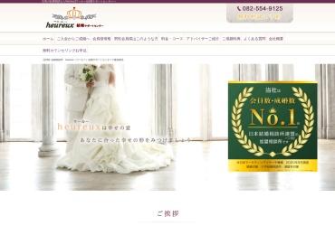 Screenshot of www.heureux-k.com
