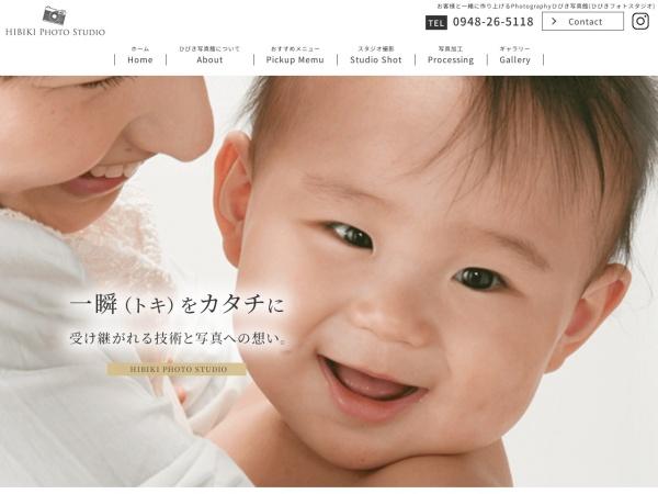 http://www.hibiki-photo.com