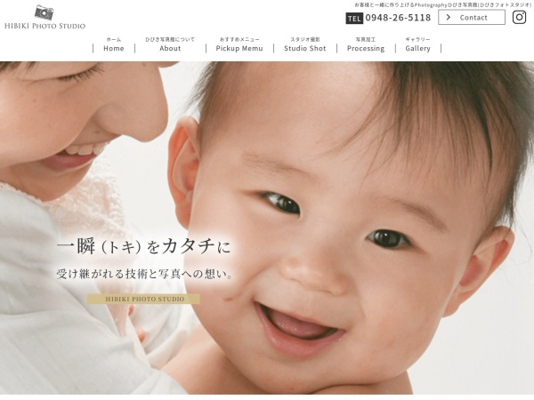 Screenshot of www.hibiki-photo.com