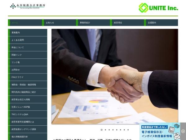 Screenshot of www.hidaka-kaikei.jp