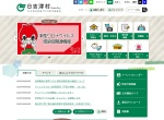 Screenshot of www.hiezu.jp