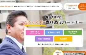 http://www.hikaru-h.co.jp/