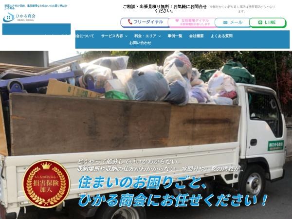Screenshot of www.hikaru-shoukai.com