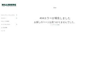 Screenshot of www.hilleberg.jp