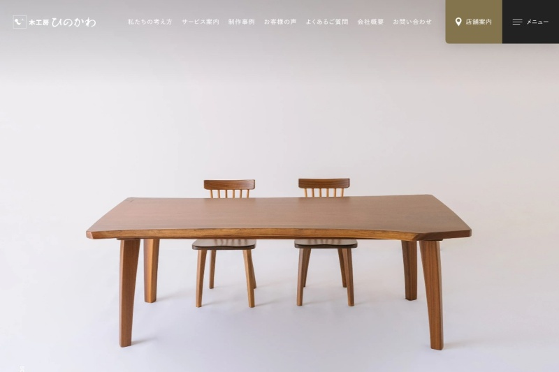 Screenshot of www.hinokawa.jp