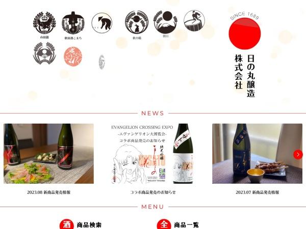 Screenshot of www.hinomaru-sake.com