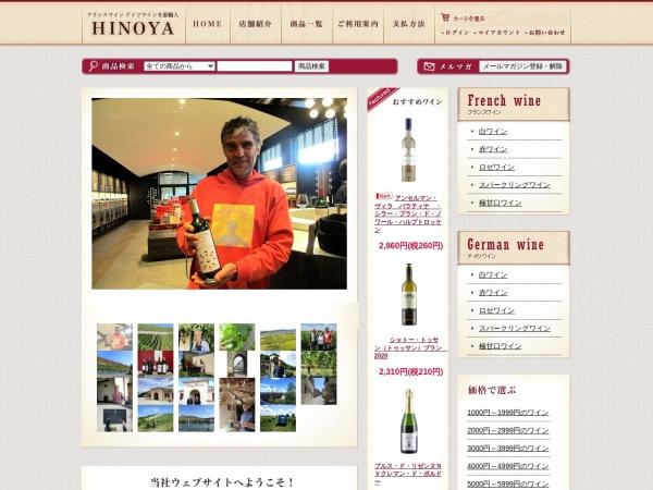 Screenshot of www.hinoya.com