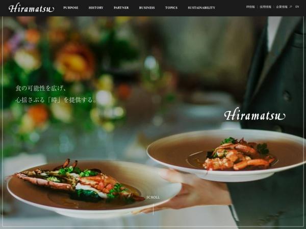 Screenshot of www.hiramatsu.co.jp
