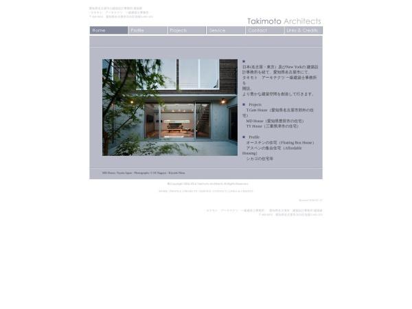 Screenshot of www.hiroarc.com
