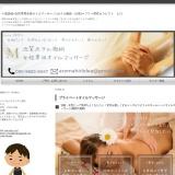http://www.hirolea.com