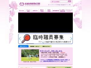 http://www.hiroshima-bot.jp/