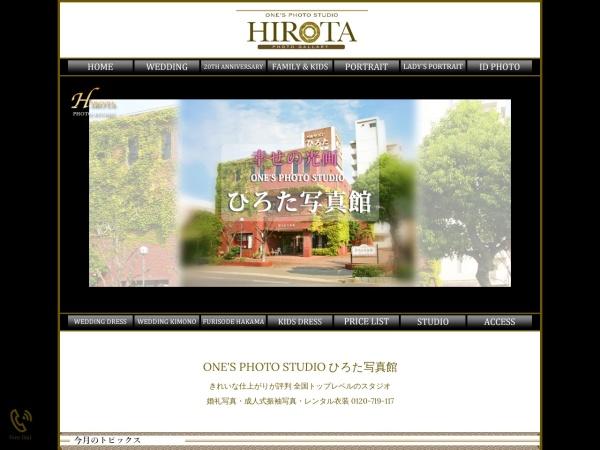 http://www.hirota-photostudio.com