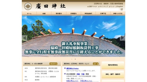 Screenshot of www.hirotahonsya.or.jp