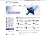 Screenshot of www.hirotaka.co.jp