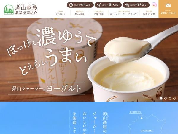 http://www.hiruraku.com