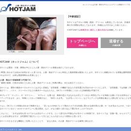 http://www.hitojuku.net/bell/