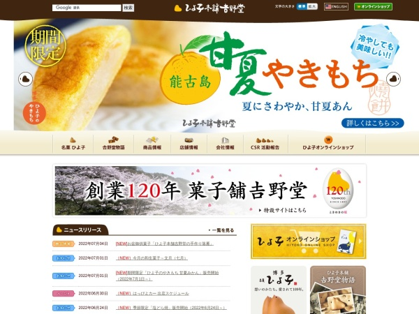 http://www.hiyoko.co.jp