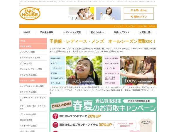Screenshot of www.hiyokohouse.com
