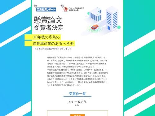 Screenshot of www.hk-report.com
