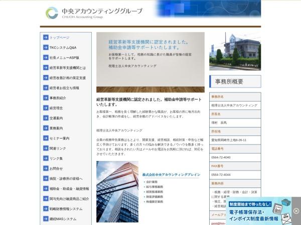 Screenshot of www.hm-g.co.jp