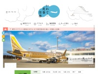 Screenshot of www.hna-terminal.co.jp