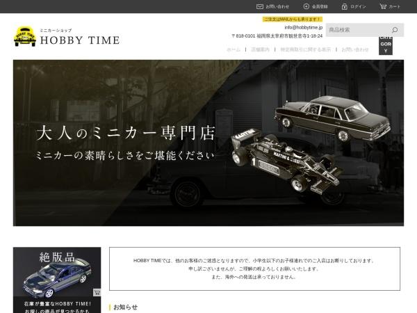 http://www.hobbytime.jp