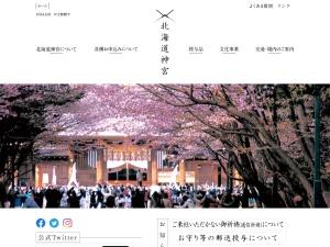 http://www.hokkaidojingu.or.jp/index.html
