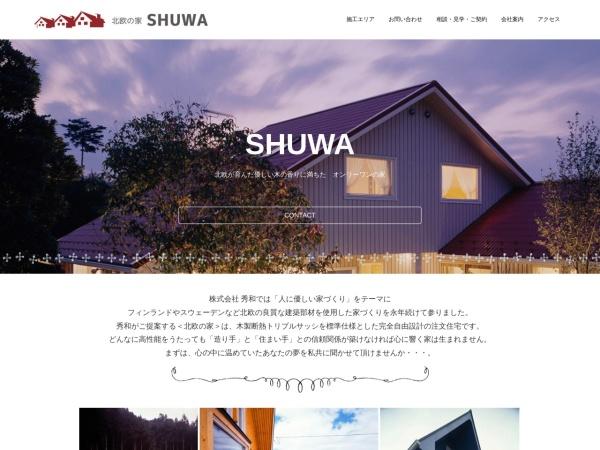 Screenshot of www.hokuounoie-shuwa.co.jp