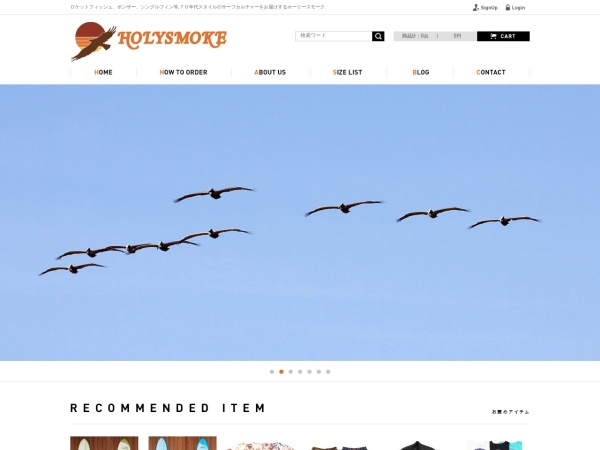 Screenshot of www.holysmoke.jp