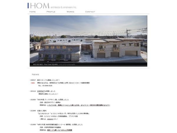 Screenshot of www.hom-inc.com