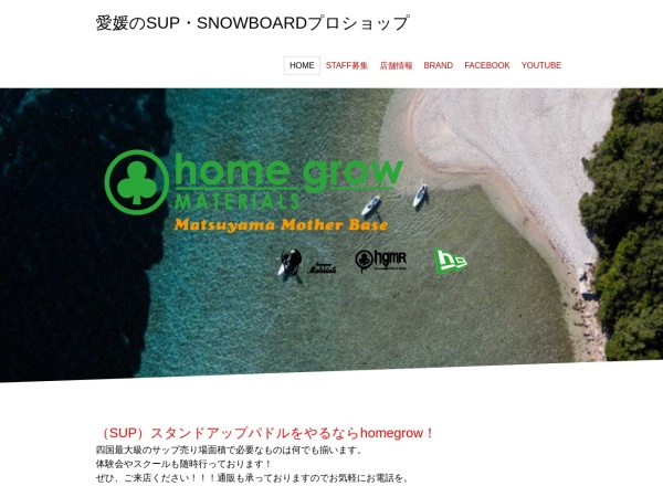 Screenshot of www.homegrow.co.jp
