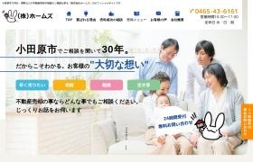 http://www.homes-satei.com/