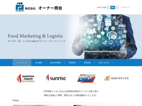 Screenshot of www.honor.co.jp