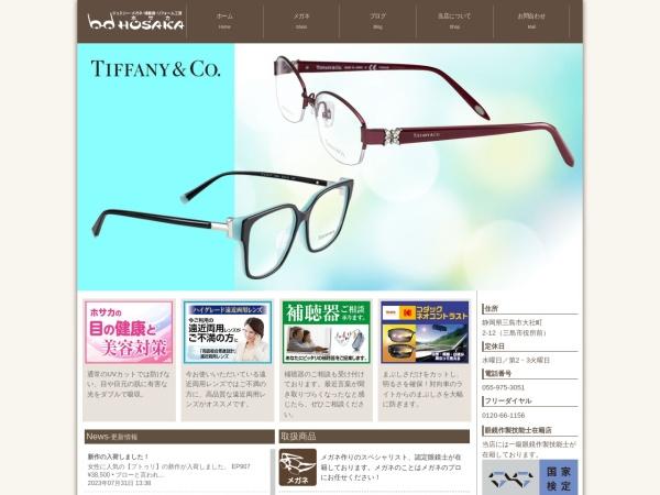 Screenshot of www.hosaka-web.co.jp