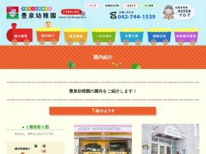 http://www.hosen-kinder.ac.jp/ennai.html