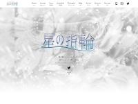http://www.hoshino-yubiwa.com/