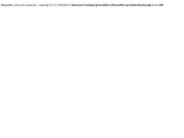 Screenshot of www.hosoioffice.com