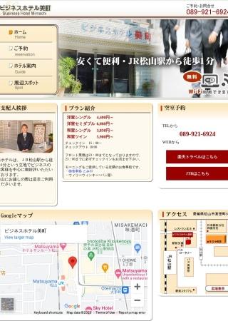 http://www.hotel-mimachi.com/index.html