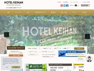 http://www.hotelkeihan.co.jp/kyobashi/